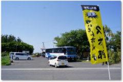 JR日本最南端の駅「西大山駅」前